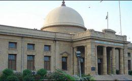 سپریم کورٹ : کراچی بدامنی ازخود نوٹس کی سماعت جاری