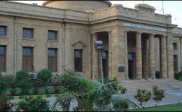 کراچی بدامنی : سپریم کورٹ ازخود نوٹس کی سماعت جاری