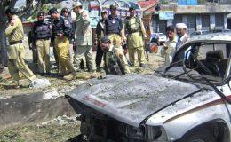 لوئردیر: گاڑی میں بم دھماکا، 4 افراد جاں بحق