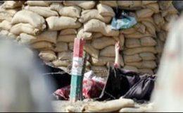 سانحہ خروٹ آباد میں ملوث دو پولیس افسران کو برطرف کر دیا گیا