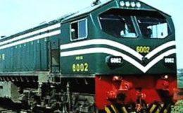 پنشن کے انتظار میں ریلوے کا ریٹائرڈ ملازم جاں بحق
