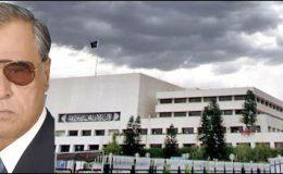 پشاور: رکن قومی اسمبلی ظفر بیگ بیٹنی گرفتار