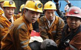 چین میں کوئلے کی کان میں دھماکہ20 کان کن ہلاک