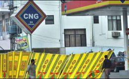 اسلام آباد اور پنجاب میں سی این جی کی لوڈشیڈنگ3دن کر دی گئی