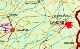 لاہور: پولیس مقابلے میں زخمی کی لاش اچھرہ نہر سے برآمد