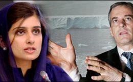 پاکستانی فوجیوں کی شہادت پر ناروے کا اظہار ہمدردی