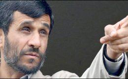 ایرانی صدر کی نئی امریکی پابندیوں کی مذمت