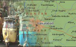 فیصل آباد: سی این جی بندش، ویگن، رکشہ ڈرائیورز سڑکوں پر