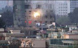 کابل میں جاری جھڑپیں ختم، تمام حملہ آور ہلاک