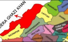 ڈی جی خان : خاندانی دشمنی پر2 خواتین اور 2بچوں پرتیزاب پھینک دیا