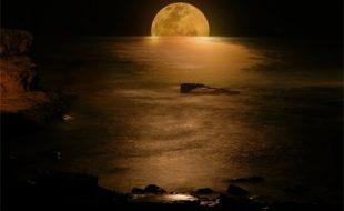ایک دن چاند سے بچھڑنا ہے