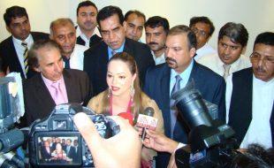 راجہ پرویز اشرف کو نیا وزیراعظم بننے  پر پی پی پی دوبئی  کا ایک تقریب کا انعقاد