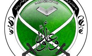 اخوان المسلمون کیا ہے؟