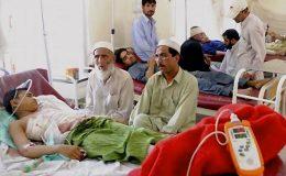 لاہور : عدالتی حکم پر ایمرجنسی سروس بحال