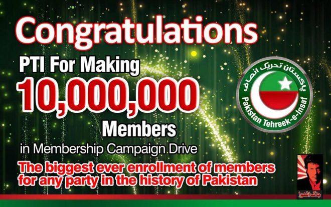 Congratulation to all Insafians and Inqilabians