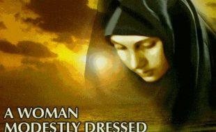 مغرب مسلم خواتین کے نقاب کا احترام سیکھے