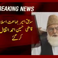 Ameer Jamaat e Islami Qazi Hussain
