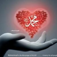 Ishq e Muhammad S.A.W