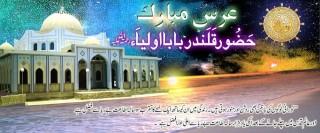 Qalandar Baba Mazar Sharif