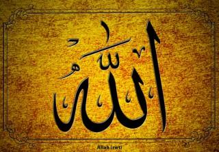 Allha