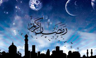 رمضان المبارک کی فیض و برکات