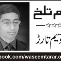 Mohammad Waseem Tard
