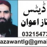 Mumtaz Awan