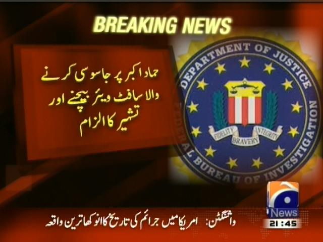 America Pakistani,Crime Accused– Breaking News – Geo