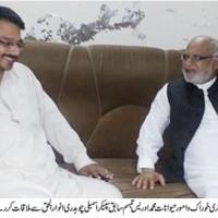 Chaudhry Anwar-ul-Haq