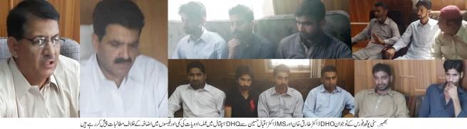 Dr. Iqbal Hussain Demands