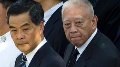 Hong Kong Chief Executive Beijing