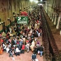 Lahore Trains