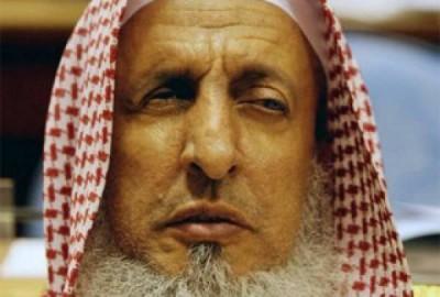 Mufti Azam
