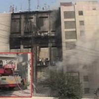 PTCL, Building