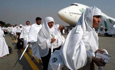 Peshawar Airport, Pilgrims