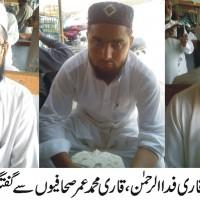 Qari Fida Rehman, Qari Mohammad Omar