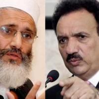 Rehman Malik Siraj ul Haq