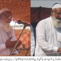 Shaharyar Awan Opening