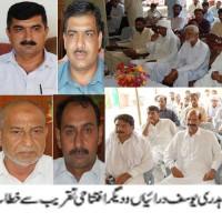 iftitaj Ch Anwar ul Haq
