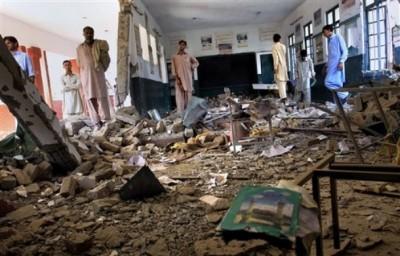 Army School Incident