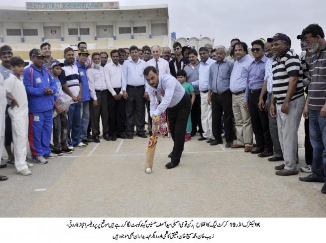 Asif Ali Playing Cricket