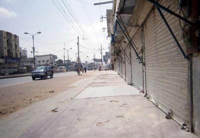 Balochistan Strike