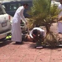 Blast in Saudi Arabia