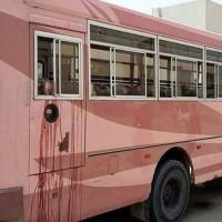 Bus Attack