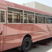 Bus Firing
