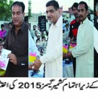 Choudhary Pervaiz