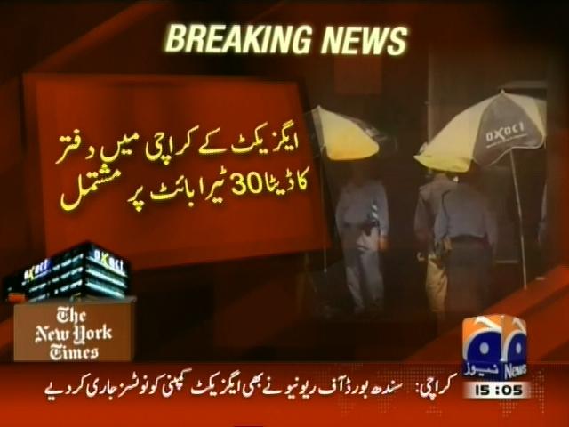 Exact Against Investigation– Breaking News – Geo