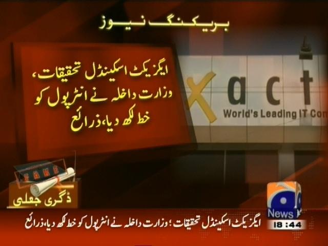 Exact Scandal Investigations– Breaking News – Geo