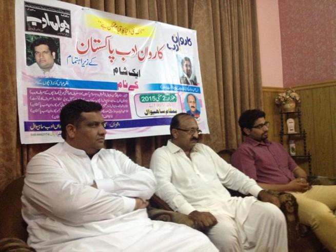 Farrukh Shahbaz Warriach Honor Party