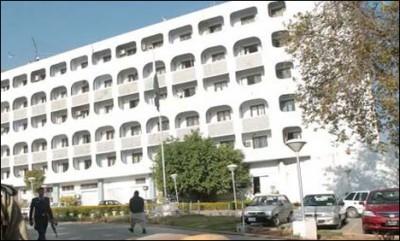 Foreign Office Pakistan